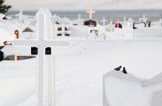 Icelandic Cemetary